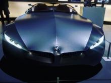 BMW neue Generation Auto